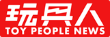 玩具人Toy People News